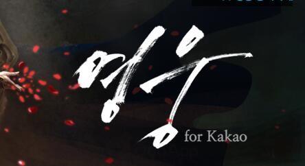 4:33、「英雄 for Kakao」新增三國角色