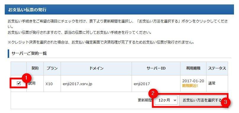2017-01-10_14h18_47