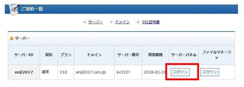 2017-01-10_14h51_30