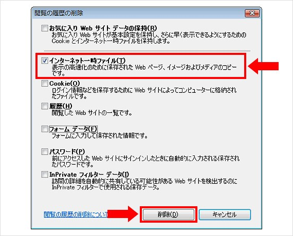 browser-photo-06