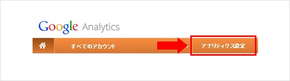 js-google-analytics-photo_02
