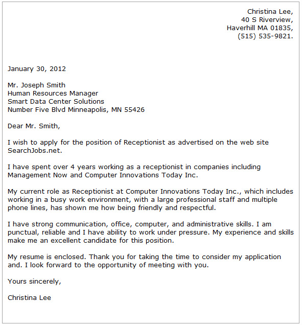 Administrative Assistant Cover Letter Template Cover Letter - cover letter samples for administrative assistant
