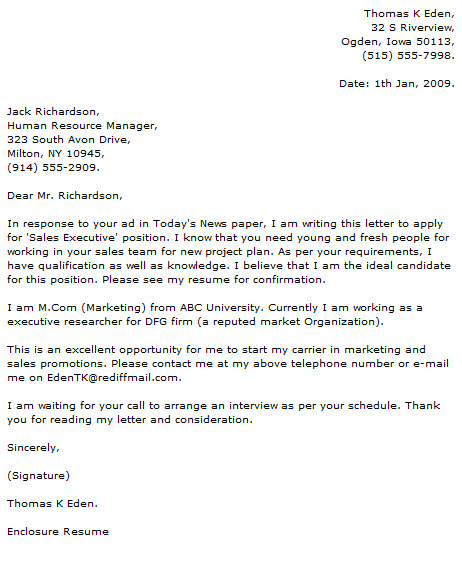 Entry Level Cover Letter Examples - Cover Letter Now - cover letter signature