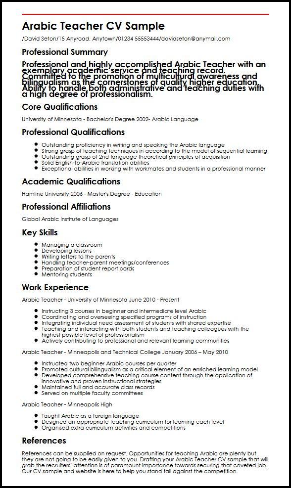 teacher resume example create my resume
