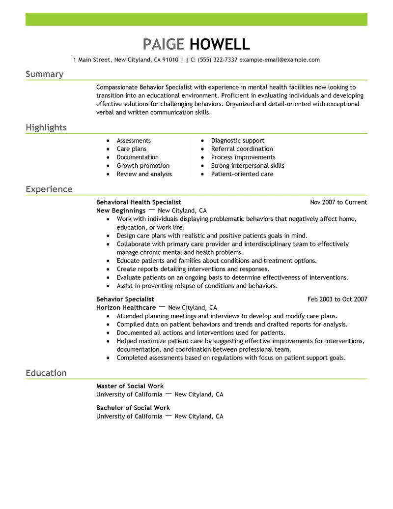 how to make a resume that gets results 17 ways to make your resume fit on