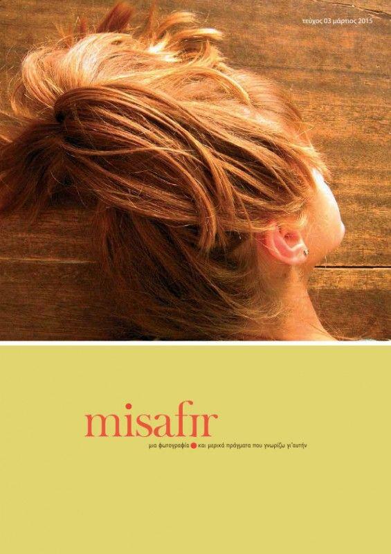 misafir-03-eksofillo