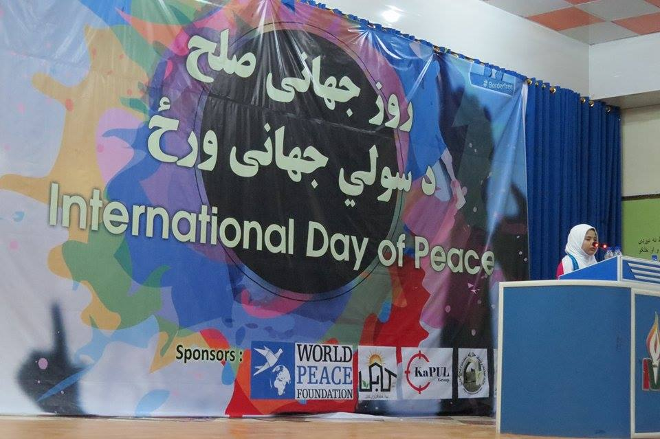 Kabul - Wpf International Day of Peace Celebration