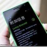 Lumia_Emerald_Fake[1]