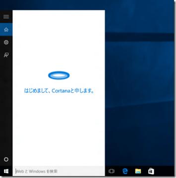 Cortana-image-2-1024x576[1]