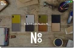 NeoSite01[1]