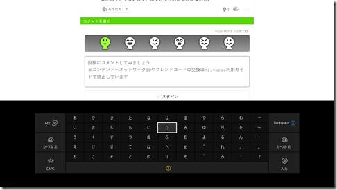 名称未設定ゲームキャプチャスクリーンショット2016-11-21 02-38-32