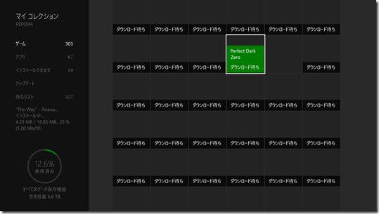 名称未設定ゲームキャプチャスクリーンショット2016-12-07 18-00-01