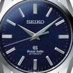 Grand Seiko SBGR097 42MM 55th Anniversary Limited Edition Watch