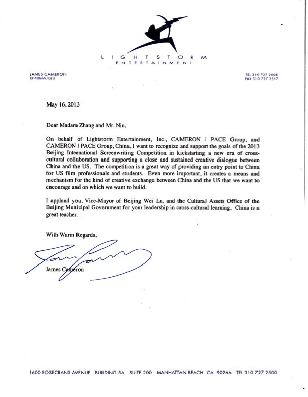 Congratulation Letters from Massachusetts Senator Warren, Governor - congratulations letter
