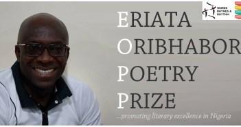 CALL FOR ENTRIES -- ERIATA ORIBHABOR POETRY PRIZE 2016