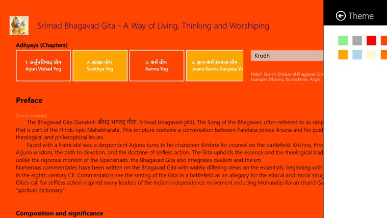 an examination of the religious text the mahabharata by vyasa Ved vyasa's mahabharata is still the most followed mahabharata in the world 1  the best thing  pranshu gupta, studying at banaras hindu university (2015- present)  some holy texts consider vyasa aso as an incarnation of lord vishnu.