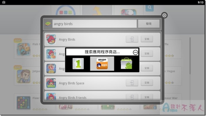 BlueStacks-25