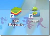 BlueStacks-6