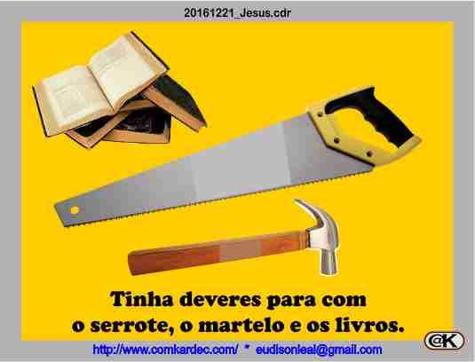 20161221_jesus