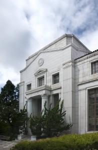 UC Berkeley College of Engineering. (UC)