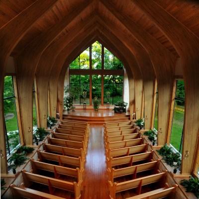 Harmony Chapel - Venue - Aubrey, TX - WeddingWire