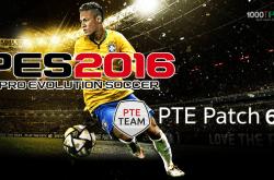PTE Patch 6.0 Final Version สำหรับ PES 2016 ออกแล้ว ดาวน์โหลดได้ที่นี่