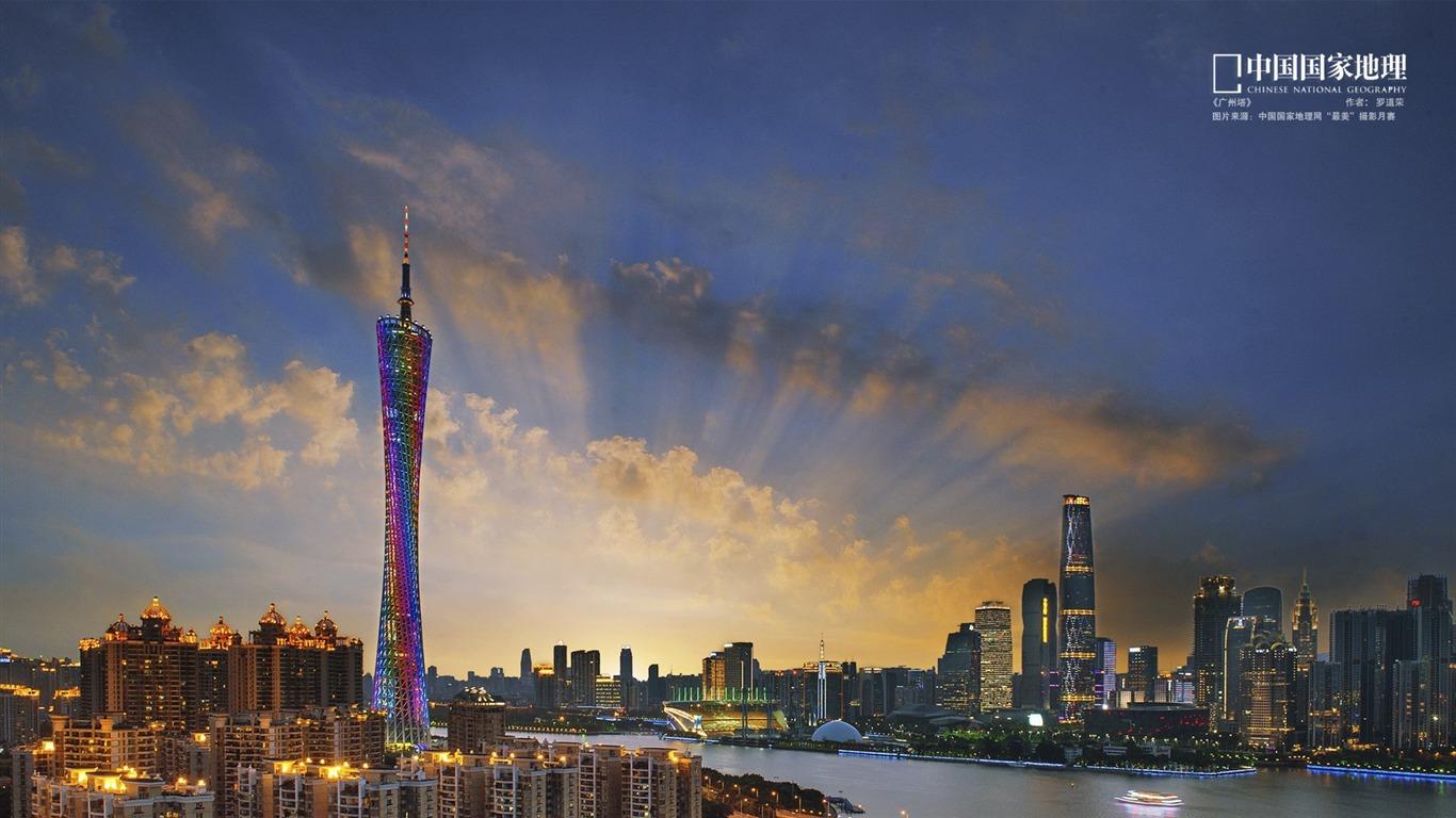 Hd Earth Wallpaper Widescreen Guangzhou Tower China National Geographic Wallpaper