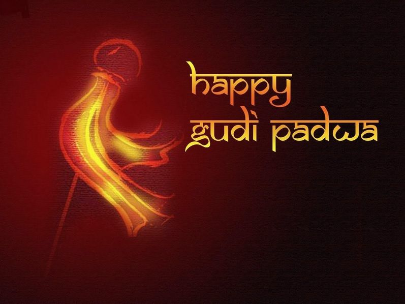 Ugadi Hd Wallpapers Free Download Gudi Padwa Images Gif Hd Pics Amp Photos 2019 Free For