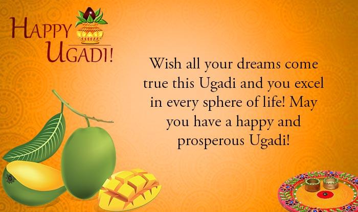 Ugadi Hd Wallpapers Free Download Happy Ugadi Images Gif 3d Wallpapers Hd Photos Amp Pics