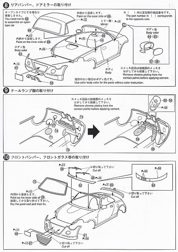Daihatsu Copen - Best Place to Find Wiring and Datasheet Resources