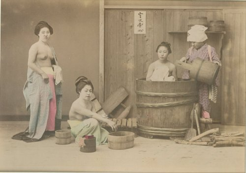 Medium Of Japanese Bath House