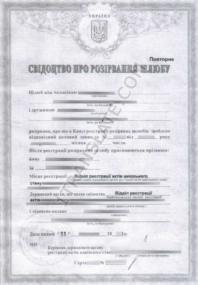 divorce certificate - Intoanysearch