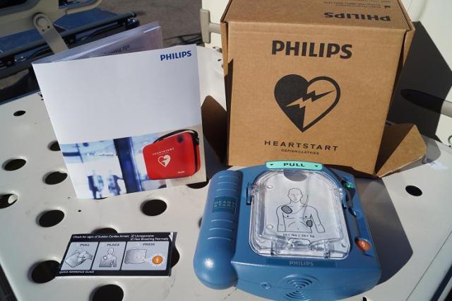 Phillips AE HeartStart Defibrillator for sale