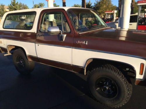 1980 gmc sierra interior
