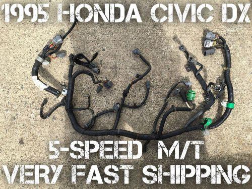 Find JDM Integra Type R (DC2) engine wire harness B18C5 RHD
