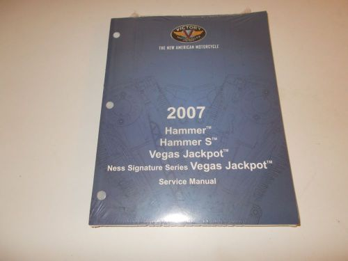 Purchase 2007 Victory Hammer Jackpot OEM Service Manual GENUINE! P/N