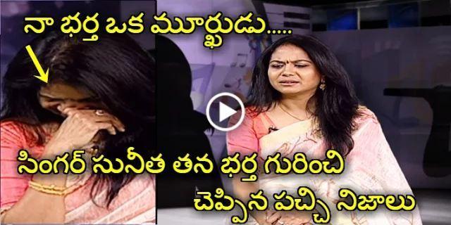 Jr Ntr Hd Wallpapers Singer Sunitha Real Life Story Will Make You Cry Sunitha