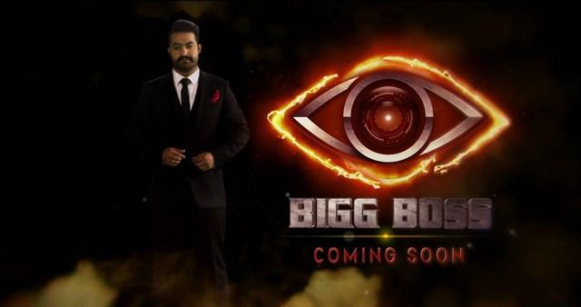 Jr Ntr Hd Wallpapers Jr Ntr Bigg Boss Telugu Official Teaser Coming Soon