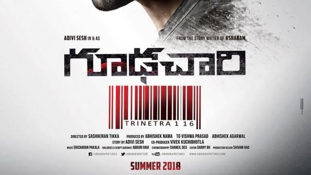 Jr Ntr Hd Wallpapers Adivi Sesh Goodachari Movie First Look Ultra Hd Posters