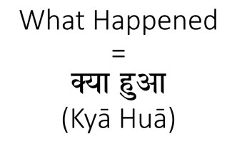 What happened in Hindi