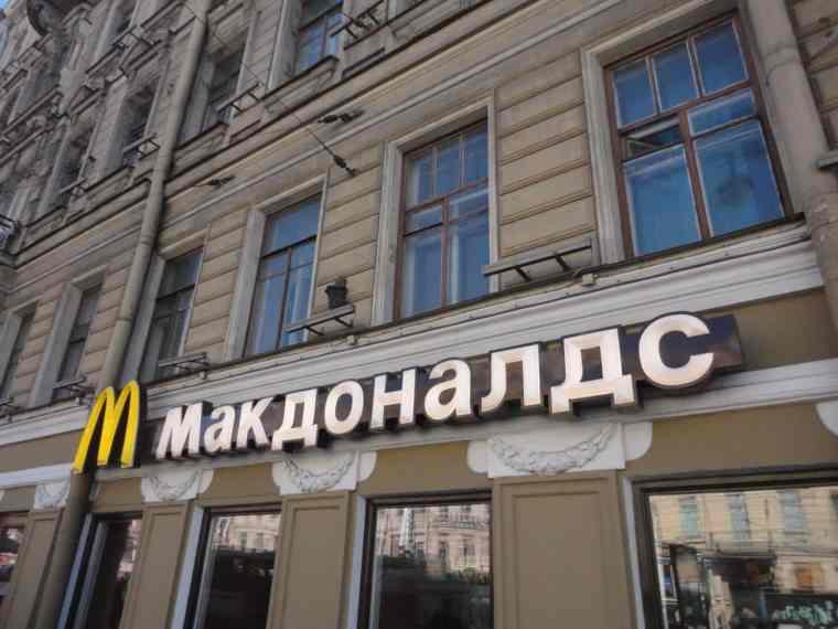 McDonalds na Rússia