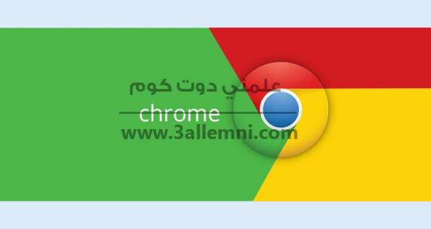 Google-chrome-with-mailtrack1