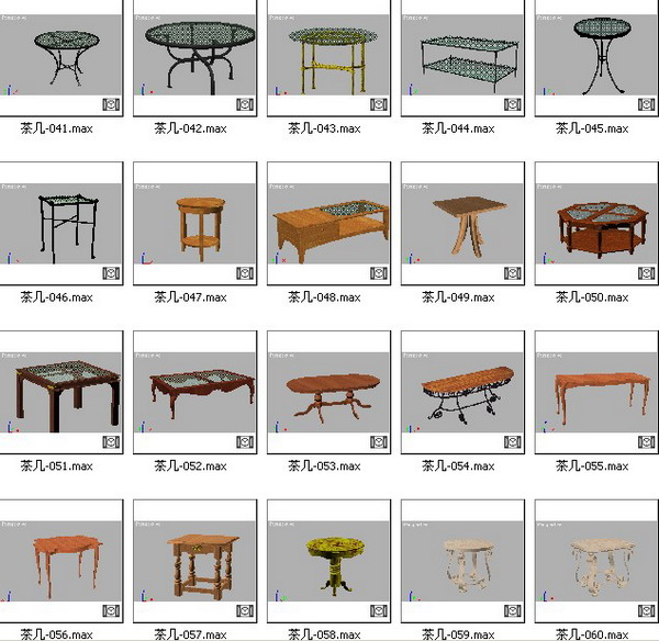 table furniture styles