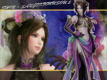 Ceiling Wallpaper 3d Dynasty Warriors Character 3d Model With Map 3d Model