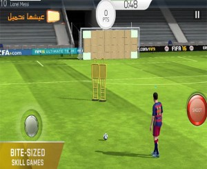 fifa16 android