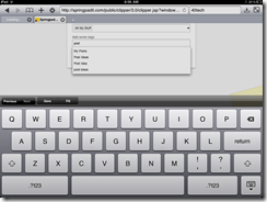 Tagging Bookmarks in Springpad Web Clipper for iPad, iPhone | 40Tech