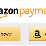 payment_a_00
