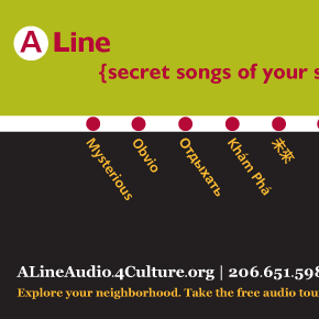 a line soundscape, last chance to listen and co-compose