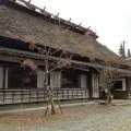 八仙窯 | 福岡県