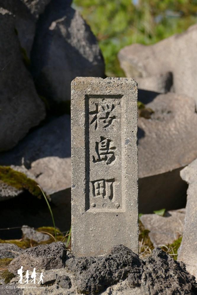 sakurajima_volcan_005 copie